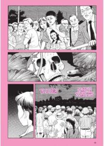 Vampyre Vol.2