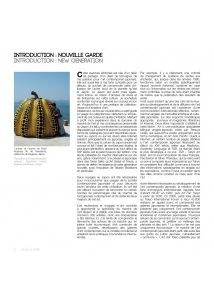 Nouvelle garde de l'art contemporain japonais (PRIX SPÉCIAL)
